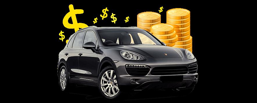 выкуп дорогих авто